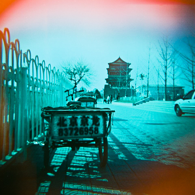 Beijing (Registered) Cart