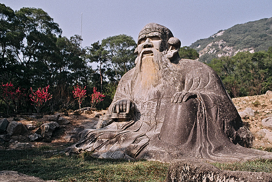 Laozi under Mount Qingyuan