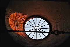 Cadenas interiores