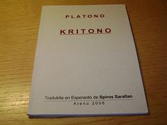 kritono