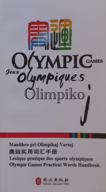 Manlibro pri Olimpikaj Vortoj