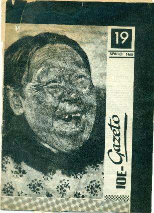 IOE-Gazeto, Aprilo 1968