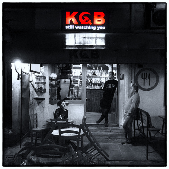 not_only_kgb