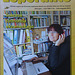 Revuo Esperanto, 105-a jaro, n-ro 1260 (7-8), julio-aŭgusto 2012