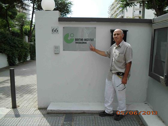 Mi antau la Goethe-instituto en Thessaloniki