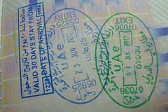 Dubai 2012 – Entry & Exit stamps