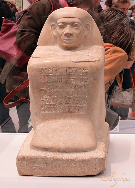 IMG 2988 Abydos , Egypte