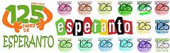 125 jaroj de Esperanto - multkolora afiŝo