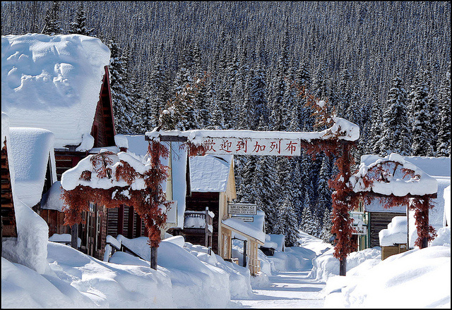 Barkerville Chinatown, BC Canada