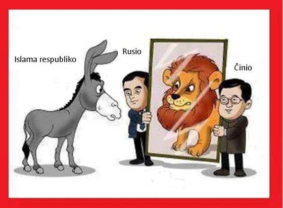 islama respubliko ...