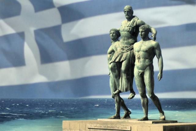 Grèce : aide MOI , le ciel T'aidera