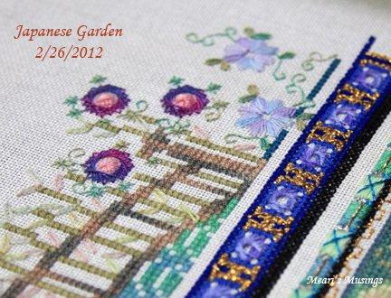 Japanese Garden 2/26/12