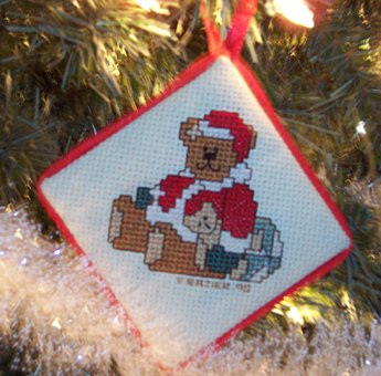 Santa Bear Ornament - 1995