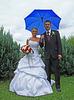 der Blaue Schirm als Trauzeuge