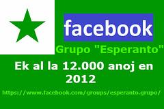 esperanto facebook