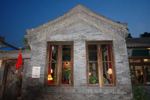 Pekina Nanluoguxiang la malnova domo