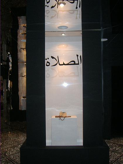 Mešita Hassan interiero