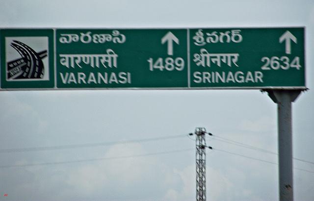 Its a long way to Srinagar