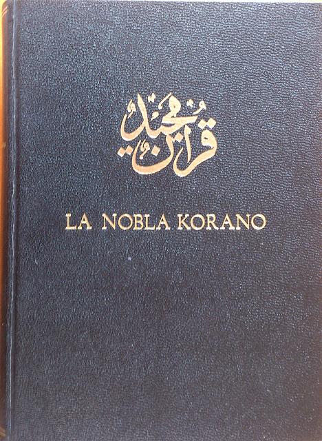 La Nobla Korano