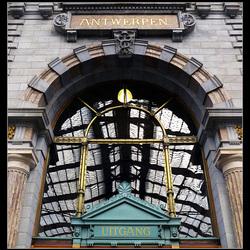 Ausgang des Empfangsgebäudes