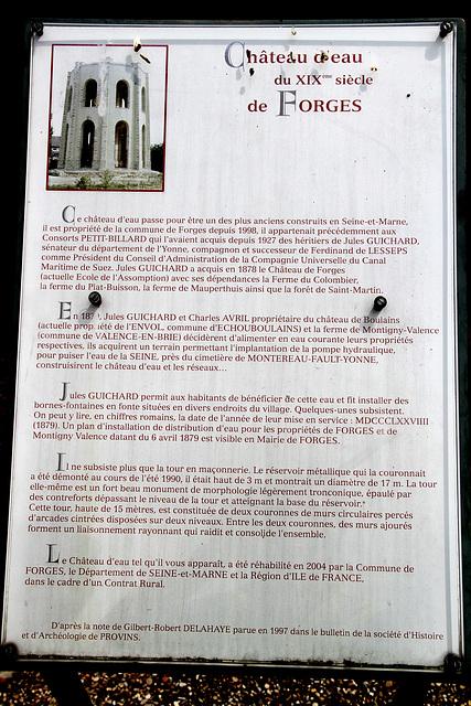 Château d'eau de Forges (77)