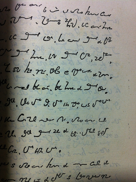 Jiugong Stenography