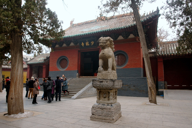 Shaolin Templo