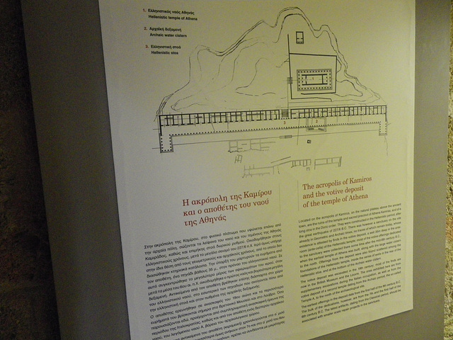 Plan du temple d'Athéna à Kamiros.