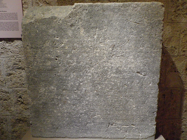 Lettre de Néron aux Rhodiens, 55 ap. J.-C.