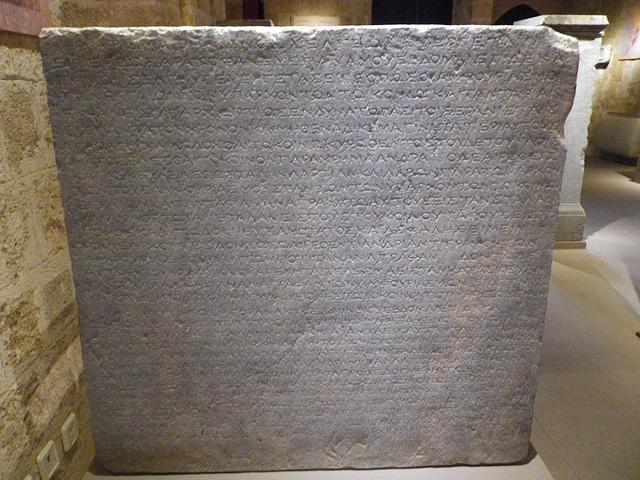 Décret du koinon des Aphrodisiastai Hermogeneioi (108/109 av. J.-C.)