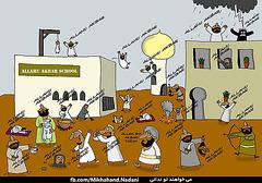 specoj de Allahu Akbar en Islamo
