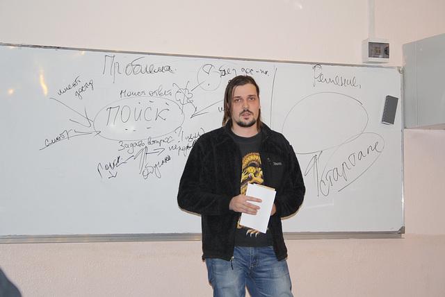 Mi rakontas pri Esperanto dum la scienca konferenco