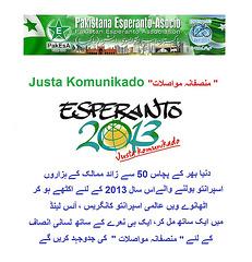Sabiha Raani, Karaĉio, Pakistano : Esperanto 2013