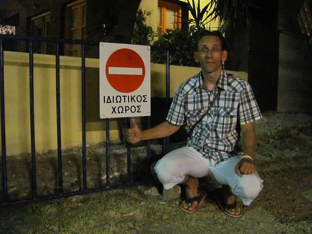 2012-08--16-27 Samos 313