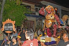 Barong statue from Eka Dharma