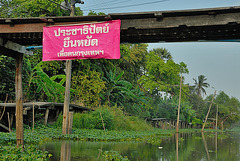Demotratic party propaganda above Bangkoks Khlongs