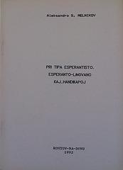 Aleksandro S. Melnikov: Pri tipa esperantisto, esperanto-lingvano kaj handikapoj