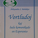 Aleksandro S. Melnikov: Vortludoj kaj luda komunikado en Esperanto