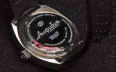 Vostok Amphibia 1967