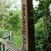 Cray Riverway