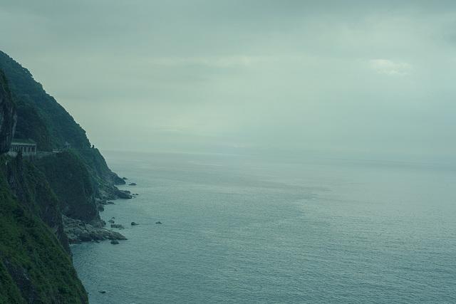 Ch'ing-shui Cliff