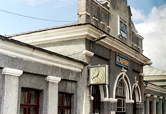 Сарни / Sarny Station