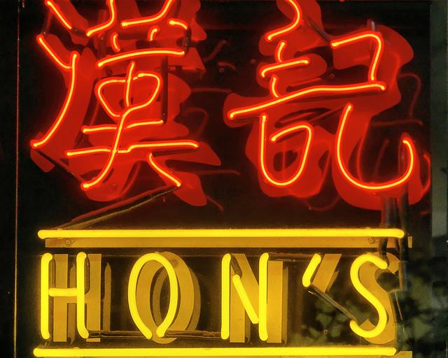 Hon's Wun-Tun House