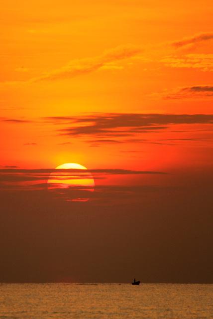 Pahang Sunrise
