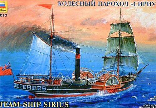"""Vaporŝipo """"Sirius"""" (1837)"""