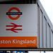Dalston Kingsland