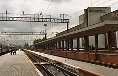 Korosten | Коростень Station
