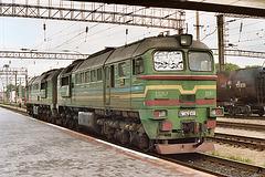 Diesel locomotive 2M62U-0306