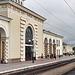 Kovel | Ковель Station