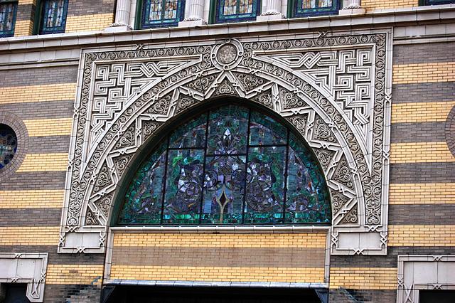 Murat Building Window